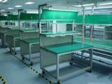 铝型材工作台 带灯架铝型材厂家自产自销