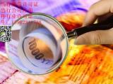 典当行公司设立的6个重点要求88典当行经营许可证代办