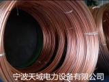 防雷接地线 覆铜圆线 镀铜圆钢厂家