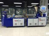 小型双螺杆20实验造粒机,PLC系统控制,双螺杆造粒机厂家