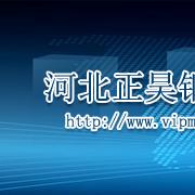 河北正昊柜业有限公司的形象照片