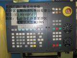 长沙数控系统维修,CNC维修价格,数控系统维修厂家