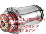 长沙BT30/BT50/永进主轴维修