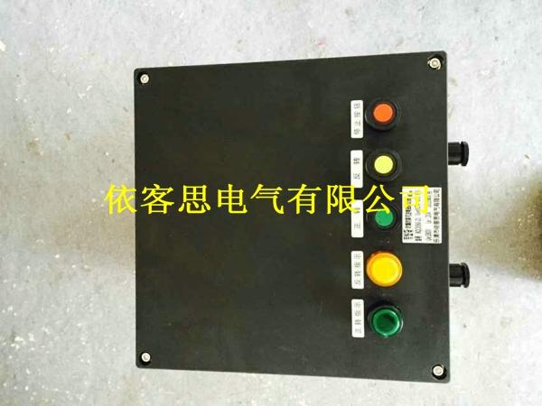 20n可逆防爆防腐磁力启动器