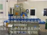 建德数控机床整机检测,主轴、驱动器、电机维修