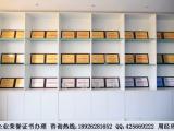 质量信誉AAA级诚信企业荣誉证书申请
