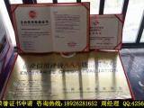 中国名特优产品荣誉证书申请