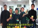 去哪里学奶茶广州小吃荷叶蒸饭米粉技术培训班