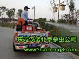 北京杀虫公司 东方汉诺北京杀虫服务让您放心安心