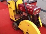 HQRS500型柴油混凝土路面切割机厂家供应