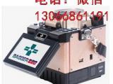供应贝格光纤熔断机