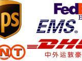 西安国际快递DHL西安分公司高新区丈八北路与科技三路交界处