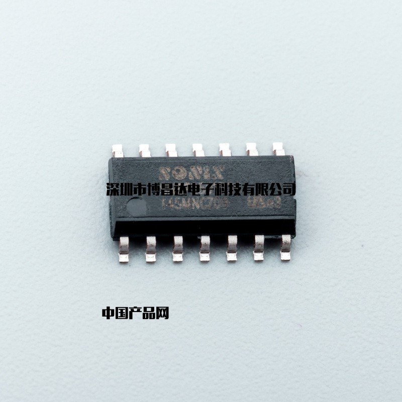 产品供应 电子 电子有源器件 专用集成电路 优势代理松翰mcu单片机全
