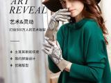 粤鑫服饰---GSG真皮手套女秋冬新款加绒加厚