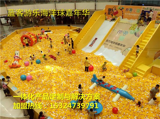 海洋球乐园定做价格       室外儿童游乐设备主要是根据结构和运动
