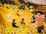 百万海洋球池哪里生产 郑州海洋球池加盟
