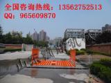 建筑工程洗车机价格参数安装标准