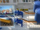 6.珠海工业原理演示动画 珠海工业三维动画制作 工业流程动画