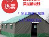 厂家直销工程工地帐篷野外户外大型工地居住施工帐篷移动住宿帐篷