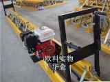 混凝土路面振动梁 混凝土平整机 全钢制地面振动梁