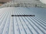 xian篮球馆金属屋顶铝镁锰合金屋面
