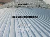 xian图书馆金属屋顶铝镁锰合金屋面