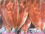 哪里能加盟醉炉烤鱼多少钱啊?