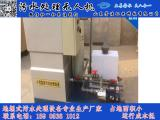 城镇医院医疗废水消毒TY-100二氧化氯发生器