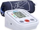 星通上臂式家用电子血压计测量仪检测心率量压全自动