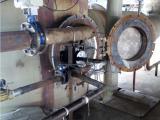 加热炉用紫外线火焰检测器BWZJ-13,220V开关量信号