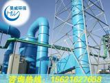 专业生产喷淋塔废气处理公司,治理工业生产排放废气
