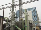 造纸废气处理/造纸厂废气处理-工业废气处理设备哪家好?