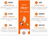 南宁微信营销 微信公众号开发 微信加粉 微信分销 微信设计
