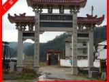 石雕山门牌坊 花岗岩山门雕刻 石材加工设计景观建筑石门