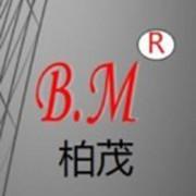东莞市柏茂五金制品有限公司的形象照片
