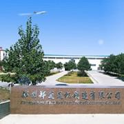 郑州郑通风机制造有限公司的形象照片