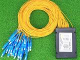 1分32盒式光分路器 尾纤式光分路器