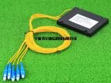 PLC盒式1分4光分路器 SC电信级盒式1:4分光器
