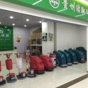 重庆澳菲斯科技有限公司的形象照片