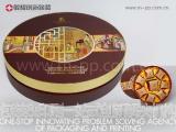 广州高端包装盒印刷定做厂家月饼包装盒食物盒定制工场