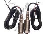 厂家直销  厦门汤姆斯 TMS-HZD-A振动速度传感器