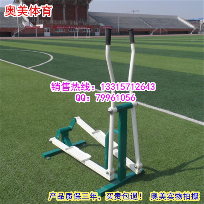 健身器材广场健身器材—《现货量大优惠》
