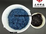 高效防磨防腐蚀防腐耐磨涂层机械设备防磨防腐专用