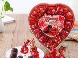 意大利原装进口 来咔樱桃酒味心形礼盒巧克力150g