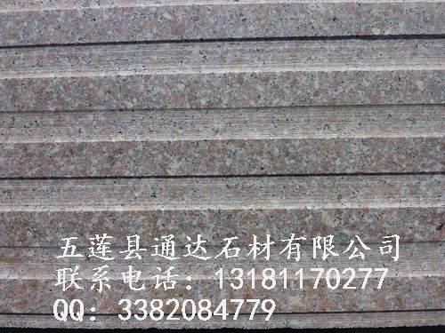 通达石材 五莲红踏步板 花岗岩楼梯踏步台阶
