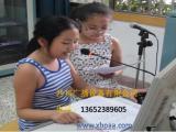 校园定时播放器,校园广播设备,VBA-222