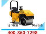 供应1.2吨全液压驱动压路机,乡村道路压实修补压路机