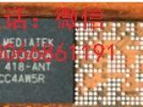 供应镁光感光芯片