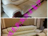 禅城佛山周边上门沙发清洗护理维修,乐从沙发清洗护理维修