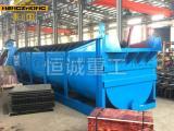 直销螺旋分级机 矿山分选设备 高堰式螺旋分级机石墨超细分级机